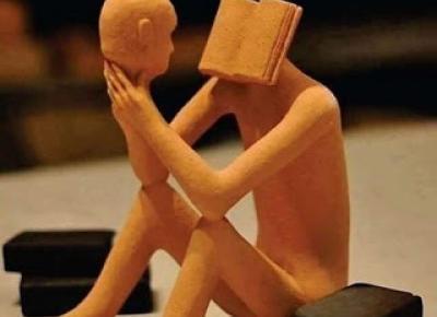 Budzenie umysłu - dzień po dniu: Słowo