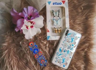 zaStrzałką: Etuo.pl - wszystko dla twojego telefonu