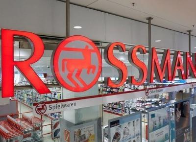 Już wkrótce popularna marka kosmetyków pojawi się w drogeriach Rossmann!