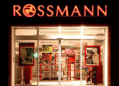 Rossmann przyciąga na święta. Nowe wyprzedaże robią ogromne wrażenie