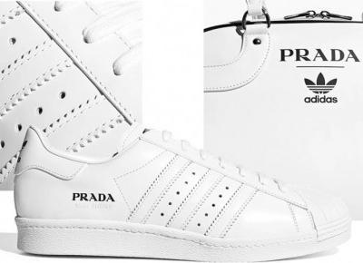 Kolekcja Prada for adidas Superstar już w sieci!