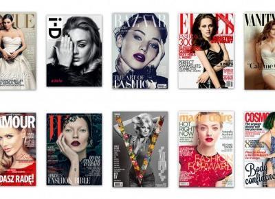 TOP 10 magazynów modowych z całego świata!