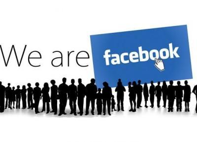 6 kwestii o fanach na Facebooku