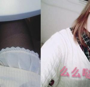 Koneko Senpai: Różowy Instagram