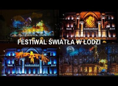 DAILY VLOG  Light Move Festival Ostatni Smok   Lorneyvlogs