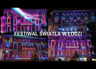 Light Move Festival Range | Festiwal Światła w Łodzi | Lorneyvlogs