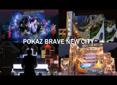 Light Move Festival Łódź 2019 - Brave New City | Lorney vlogs