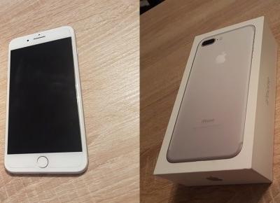 Iphone 7 Plus 32 GB - czy warto wydać tyle pieniędzy? Moja recenzja | Witaj w moim swiecie