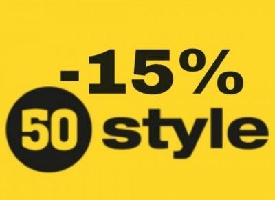 kod 15%zniżki do 50style!