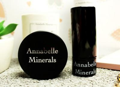 Beauty begins here - Annabelle Minerals - .
