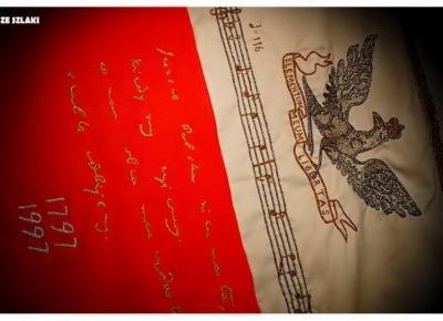 Muzeum Hymnu Narodowego w Będominie pod Gdańskiem - Piękny obiekt w pełni poświęcony pieśni patriotycznej
