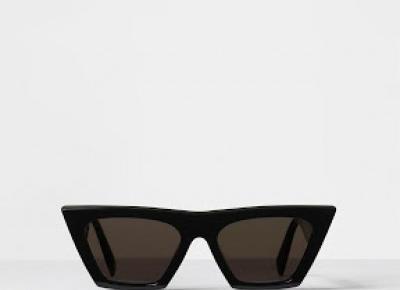 NextFashionBlogger: Glasses on