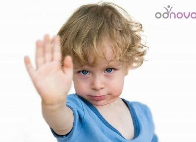 Empatyczna asertywność. Jak nauczyć dziecko asertywności.