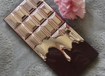Jedna z lepszych palet w mojej kolekcji - Chocolate Rose Gold I LOVE  MAKEUP - Kobiecym okiem