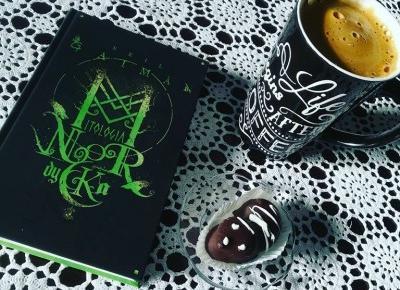 MITOLOGIA NORDYCKA, Neil Gaiman [Recenzja] – RADOSNA GRAFOMANIA