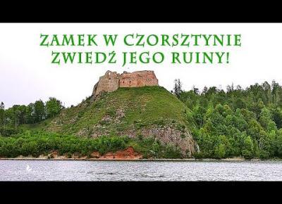 Zamek w Czorsztynie - zwiedź jego ruiny!