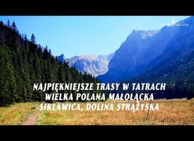 Do Doliny Strążyska  i wodospadu Siklawica przez Dolinę Małej Łąki i Wielką Polanę Małołącką