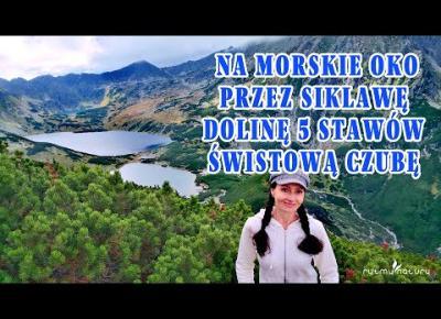 Trasa na Morskie Oko przez wodospad Siklawę, Dolinę Pięciu Stawów Polskich oraz Świstówkę Roztocką