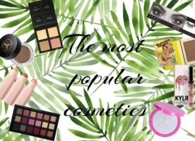 Sar-shy: THE MOST POPULAR COSMETICS