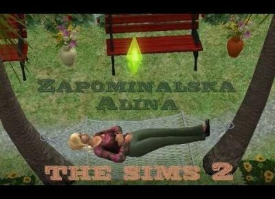 Sims 2 Pokolenie: sez 5 odc 35: Urodziny Asi | Alina zapomina męża!