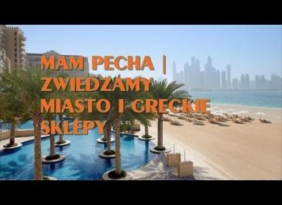 MAM PECHA| KRETA AGIA MARINA 2017
