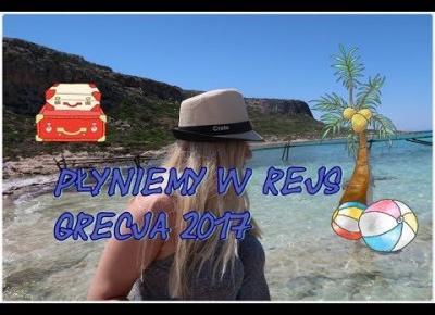 PŁYNIEMY W REJS GRECJA 2017 •◘○♦♣♠☺ ♥