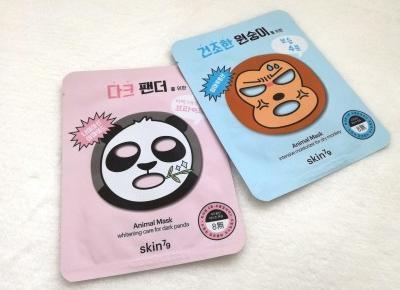 Koreańskie maseczki ;) -SFT
