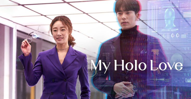 My Holo Love - MINISERIAL - Recenzja - Seriale Srebrnego Ekranu