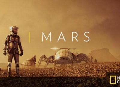 MARS - Season 1 - Seriale Srebrnego Ekranu