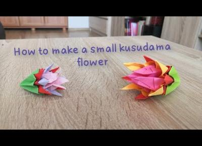 How to make a small kusudama flower