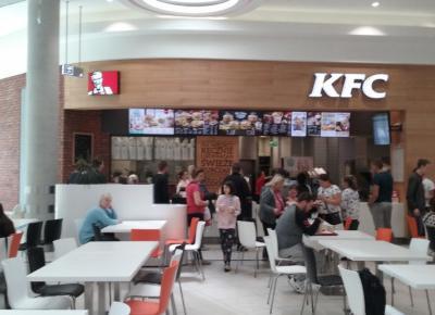 WPADKA W KFC. Żart czy włamanie na konto?