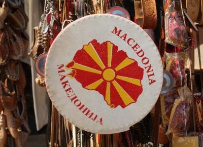 Macedonia – jedź i nie udawaj Greka ! – Warsztat Podróży