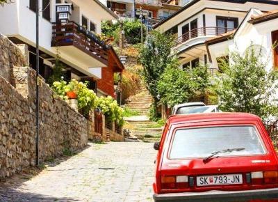 Ile kosztują wakacje w Macedonii ?