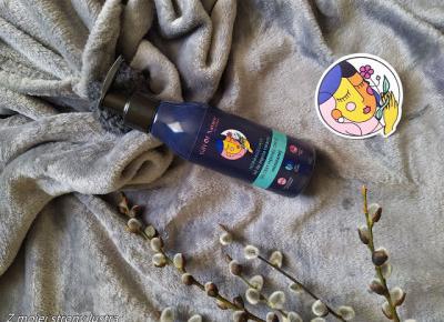 Gift of Nature żel do mycia twarzy do cery pięknej, choć mieszanej | Z mojej strony lustra - blog kosmetyczny