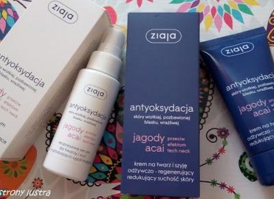 Ziaja Antyoksydacja Jagody Acai ekspresowe serum i krem do twarzy | Z mojej strony lustra - blog kosmetyczny
