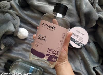 Ecolatier micelarny żel pod prysznic - mleko ryżowe i masło shea | Z mojej strony lustra - blog kosmetyczny