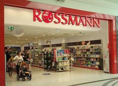 ROSSMANN - Zupełnie nowe zasady promocji wrzesień 2019! 💄