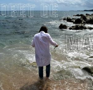 #14 ✿ LLORET DE MAR CAMP ✿ - YOZIZIRA