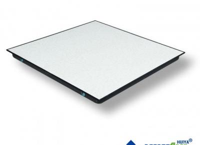 Raised Floor Systems - China Top Access Flooring Systems Manufacturer & OEM Supplier | HuiYa