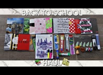 BACK TO SCHOOL HAUL: PRZYBORY SZKOLNE