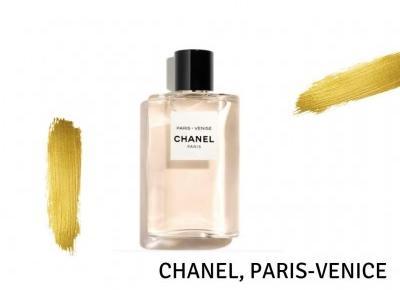 5 najlepszych zapachów tej jesieni! |