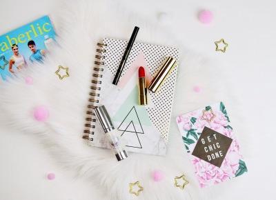 KOSMETYKI DO MAKIJAŻU FABERLIC   Agata Welpa MakeUp Blog Beauty- najbardziej kolorowy blog o makijażu.