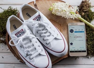Converse gdzie kupić i jak dbać?! - Feather - Mój Sposób Na Modę