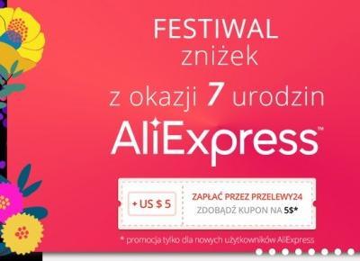 Wyprzedaż urodzinowa na Aliexpress - Aliholik.pl