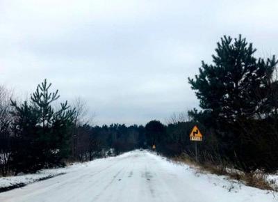 Zimowa aura        |         Lantiva