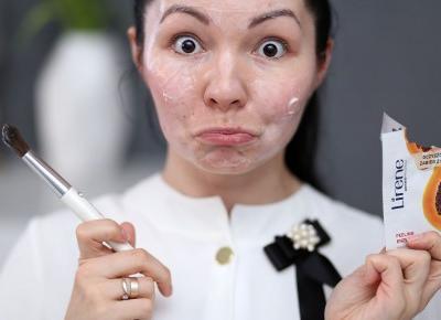 Peeling enzymatyczny - czym jest i jakie są po nim efekty?