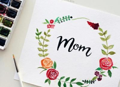 Co możesz podarować swojej mamie? – AMSOFF