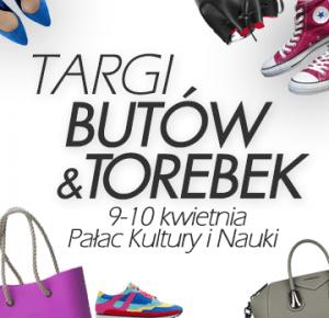 Konkurs: Wygraj bilety na Targi Butów i Torebek! - ModaiJa
