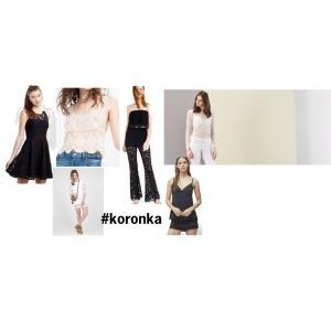Hot trend - koronki! - ModaiJa