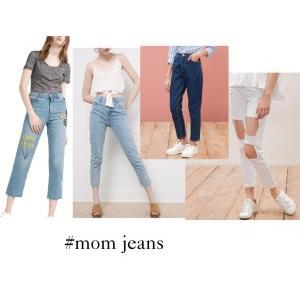 Hot trendy - mom jeans! - ModaiJa